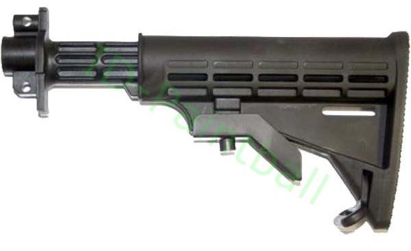 Tippmann Phenom x7 M16 Schulterstütze