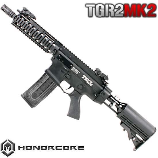HonorCore TGR2 MK2 Tactical Paintball Markierer